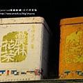 日月老茶廠 (32)