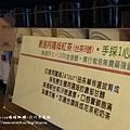 日月老茶廠 (36)