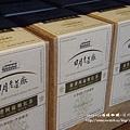 日月老茶廠 (42)