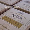 日月老茶廠 (44)