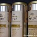 日月老茶廠 (45)