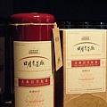 日月老茶廠 (56)
