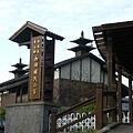 南投鹿谷內湖國小(1)