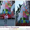 聖誕特輯M 001
