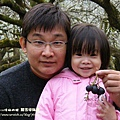 信義賞梅趣羅娜村秘境 121 (24)