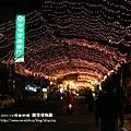 集集車站前 ~聖誕節燈海?