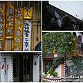 信義賞梅趣 羅娜村057 (033)