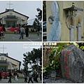 信義賞梅趣 羅娜村057 (031)