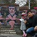 信義賞梅趣 羅娜村057 (50)