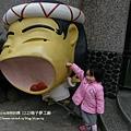 信義賞梅趣 梅子夢工廠 (106)