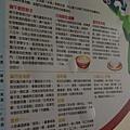 中興穀堡 (110)