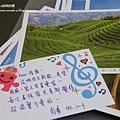 肉魯送的新明信片 (3)