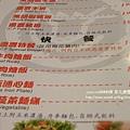 慶豐牛排 (34)