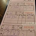慶豐牛排 (37)