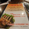 慶豐牛排 (36)