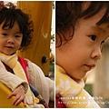 徐妹三歲七個月-6