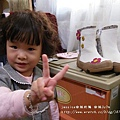 徐妹三歲七個月-19