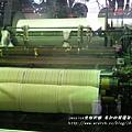 年初四虎尾興隆毛巾工廠 (6)