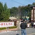 年初四虎尾興隆毛巾工廠