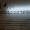 年初四虎尾興隆毛巾工廠 (35)