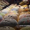 年初四虎尾興隆毛巾工廠 (82)