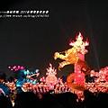 苗栗台灣燈會擠人擠 (40)
