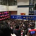 苗栗台灣燈會擠人擠 (66)