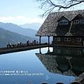 武陵賞櫻花 -雪山登山口篇 (56)