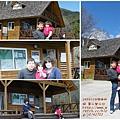 武陵賞櫻花 -雪山登山口篇 (096)