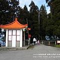 福壽山農場-天池達觀亭 (67)