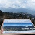 福壽山農場-靜觀亭看小瑞士 (57)