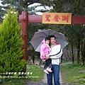 果樹觀察區鴛鴦湖步道 601 (74)