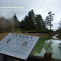 果樹觀察區鴛鴦湖步道 601 (116)