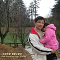 果樹觀察區鴛鴦湖步道 601 (123)