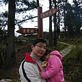 果樹觀察區鴛鴦湖步道 601 (124)
