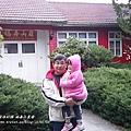 福壽山農場 福壽山莊篇 (266)