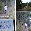 福壽山農場 藍茵湖 (209_1)