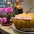 福壽山農場 餐廳 (302)