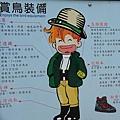 橫山賞鷹步道 (32)
