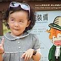 橫山賞鷹步道 (43)