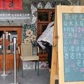 蘇澳白米木屐文化館