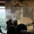 蘇澳白米木屐文化館 (14)