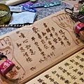 蘇澳白米木屐文化館 (29)