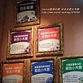 蘇澳白米木屐文化館 (48)