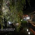 礁溪湯圍溝公園&滷之鄉 (24)