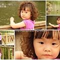 徐妹3Y11M於溪州公園 (030)