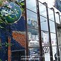 海安路藍晒圖神農街 (19)