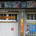 海安路藍晒圖神農街 (42)