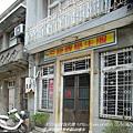 海安路藍晒圖神農街 (45)