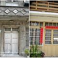 海安路藍晒圖神農街 (046)